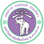 Chiang Mai University (CMU), Thailand