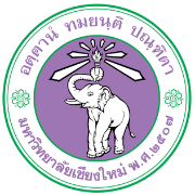 Image result for Chiang Mai University (CMU), Thailand